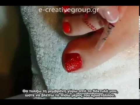 Pave Crystal Pedicure - Εφαρμογή