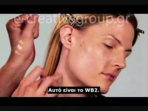 MUD #2 - εφαρμογή μακιγιάζ