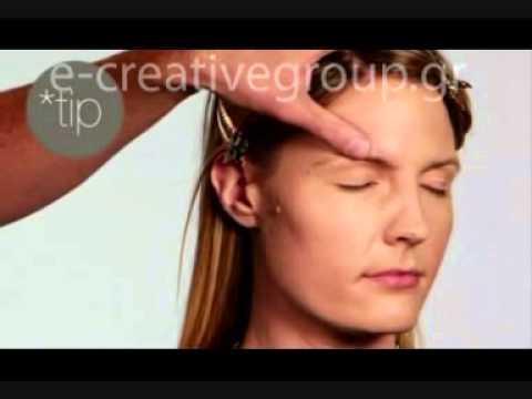 MUD #3 - εφαρμογή μακιγιάζ