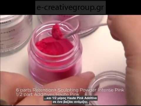 Ακρυλικό & Additives - Tiara Design
