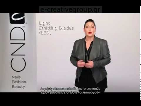 CND LED Lamp Set-up