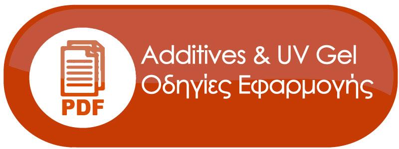 Additives & Gel Οδηγίες Εφαρμογής