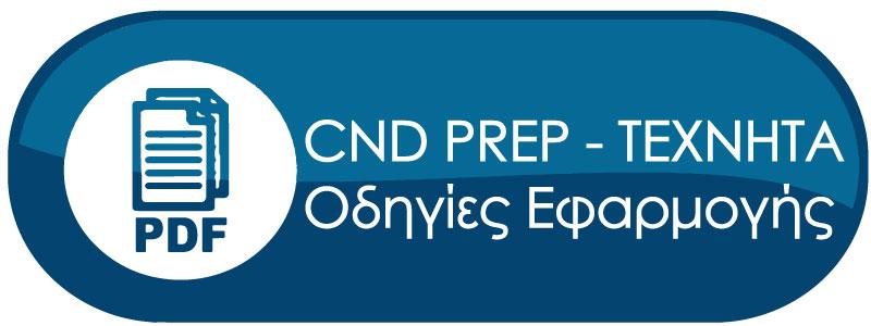 CND Prep για Τεχνητά Νύχια