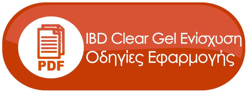 IBD Clear Gel σε φυσικά νύχια Οδηγίες εφαρμογής