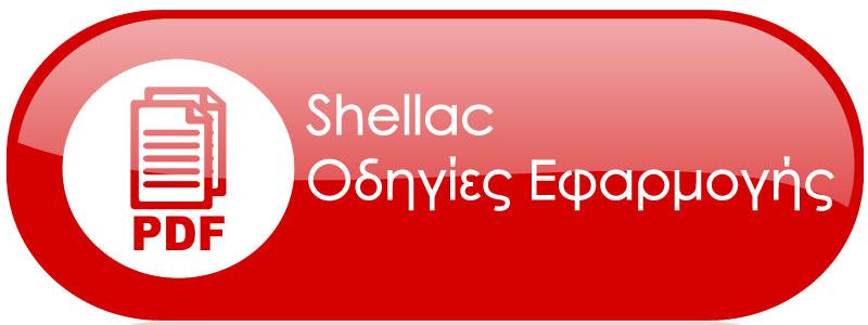 Shellac Οδηγίες Εφαρμογής